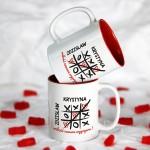 Zdjęcie produktu Love Game - personalizowany kubek
