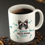 Zdjęcie produktu Kocia Mama - kubek z personalizacją