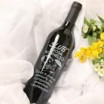 Zdjęcie produktu Przedślubna Rada - grawerowane wino z personalizacją