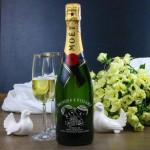 Zdjęcie produktu Miłosny Toast - grawerowany szampan Moët & Chandon z personalizacją
