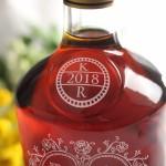 Zdjęcie produktu Wielkie Serce - grawerowany koniak Hennessy z personalizacją