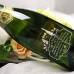 Zdjęcie produktu Drogi Świadek - grawerowane wino musujące Nitus Cava z personalizacją