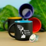 Zdjęcie produktu Pregnant - grawerowany kubek z personalizacjąna DzieńMatki