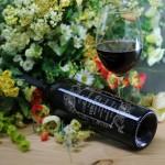 Zdjęcie produktu PerLove - grawerowane wino z personalizacjąz okazji rocznicy ślubu