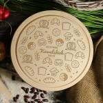 Zdjęcie produktu Precel - grawerowana deska do krojenia z personalizacją