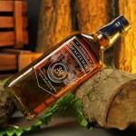 Zdjęcie produktu Spokojna Przystań - grawerowana whisky Ballantine's z okazji przejścia na emeryturę