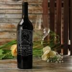 Zdjęcie produktu Najlepsza Babcia na Świecie - grawerowane wino z personalizacjądla babci