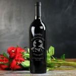 Zdjęcie produktu Mój Świat - grawerowane wino z personalizacją dla ukochanej osoby