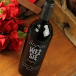 Zdjęcie produktu Weź Się Napij - grawerowane wino z personalizacją