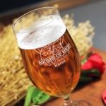 Zdjęcie produktu Pokal Kota - grawerowany pokal do piwa i koktajli dla ukochanej osoby