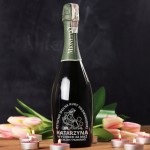 Zdjęcie produktu Kura Domowa - grawerowane wino musujące Prosecco z personalizacją na Panieński