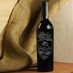 Zdjęcie produktu Podziękowanie za Ślub - grawerowane wino z personalizacją