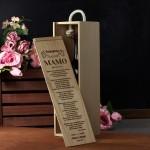 Zdjęcie produktu Hymn o Miłości dla Mamy - grawerowana skrzynka do wina z personalizacją