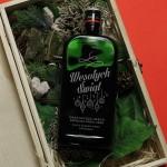 Zdjęcie produktu Wesołe Święta - ziołowy likier Jägermeister w zestawie z grawerowanąskrzynką