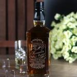 Zdjęcie produktu Uniwersalny Jack - grawerowana whiskey personalizowana