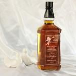 Zdjęcie produktu Nowożeńcy - grawerowana whiskey z personalizacją na ślub