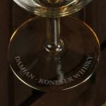 Zdjęcie produktu Bursztyn - grawerowany kieliszek do degustacji whisky z personalizacją