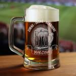 Zdjęcie produktu Zimne Ulubione - grawerowany kufel do piwa z personalizacją 500ml