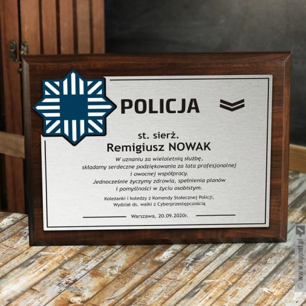Dyplom Policjanta - grawerowany dyplom z personalizacją w podziękowaniu dla Policjanta