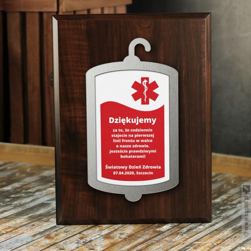 Zdjęcie produktu Dyplom dla Medyka - personalizowany dyplom w podziękowaniu dla medyka